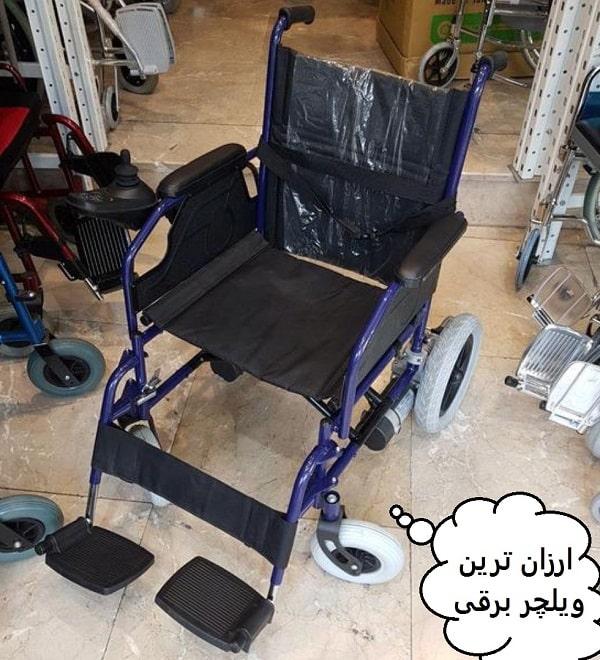 ارزانترین ویلچر برقی - (2)