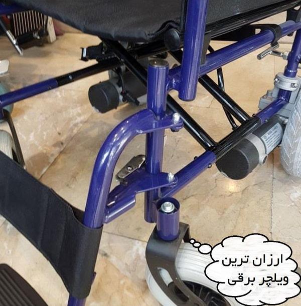 ارزانترین ویلچر برقی - (3)